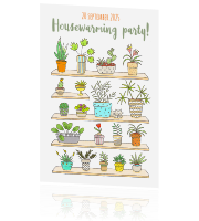Housewarming party uitnodiging planten en kat