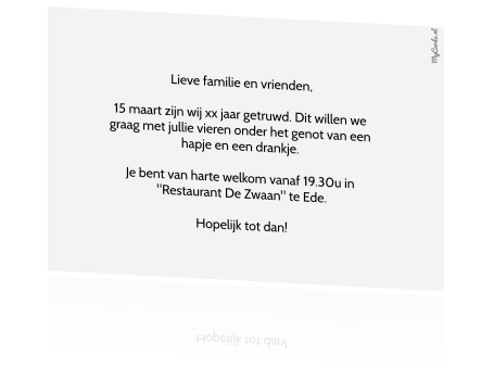 12 5 jarig jubileum tekst Tekst Uitnodiging 12 1 2 Jarig Huwelijk   ARCHIDEV 12 5 jarig jubileum tekst