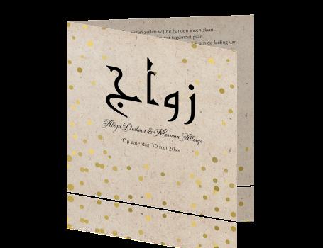 Spiksplinternieuw Trendy uitnodiging huwelijk met gouden bolletjes arabisch islamitisch OC-56